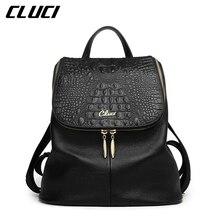 Cluci женские рюкзаки реальная натуральная кожа Мода черный/розовый/бежевый/серый/фиолетовый Аллигатор узор Повседневная Женская женские сумки
