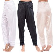 Womens Hot Slip Liner Ladies Girl Pajama Bottoms Lounge Pant