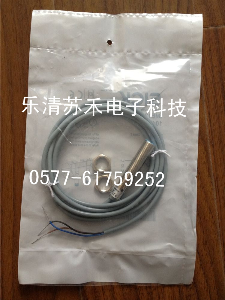 Sick high quality proximity switch IME12-02BNSZW2S IME12-02BNOZW2S 5 proximity switch ime12 04bpozc0s pnp nc m12 sick 100% brand new high quality warranty for one year