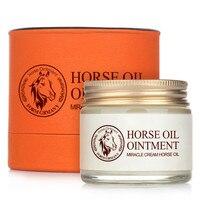 100 шт./лот bioaqua Антивозрастной дневной крем лошадь масло мазь отбеливающая увлажняющий крем против морщин Уход за кожей