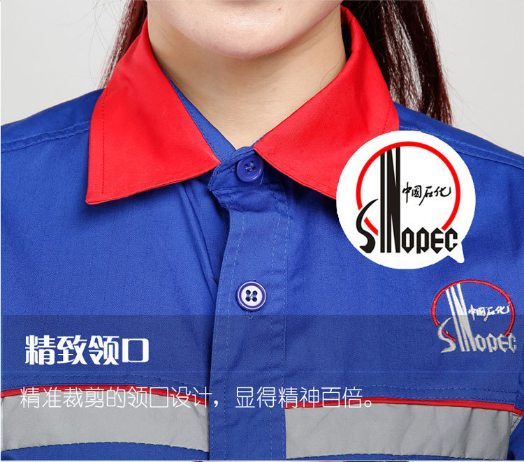 4d6e2b7f7941 new Clothes factory Uniform oil gas clothes workwear safty anti static clothes  Coverall-in Safety Clothing from Security   Protection on Aliexpress.com ...