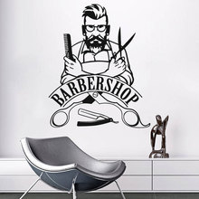 Barber Shop Sign Wall Decal Barbershop Logo Hipster Wall Sticker Decor Beauty Salon Mural Hairdressing Wallpaper A137 цены онлайн