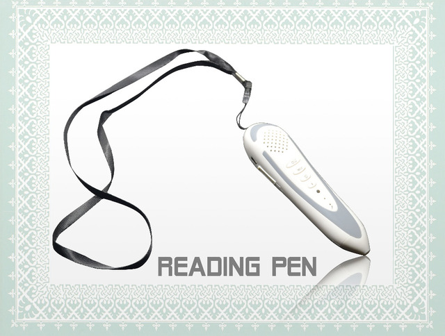 hot selling and cheap holy quran reading pen and quran pen with quran book gifts box