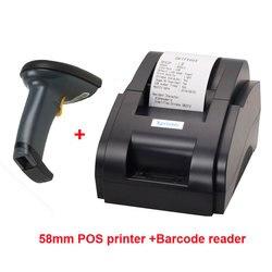 Wysokiej jakości skaner kodów kreskowych i drukarka 58mm USB mini termiczna drukarka paragonów przenośne urządzenie laserowe drukarki|receipt printer|thermal receipt printer58mm printer -