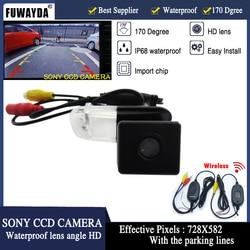 FUWAYDA bezprzewodowy SONY układu CCD samochód widok z tyłu Backup kamera dla Mercedes Benz B200 klasy A W169 klasy B T245 wodoodporna w Kamery pojazdowe od Samochody i motocykle na