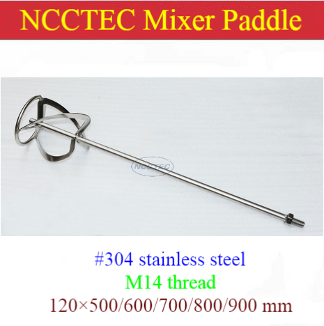 #304 stainless steel NCCTEC paint mixer mixing paddle shaft FREE shipping |diameter 4.8'' 120mm length 500 600 700 800 900mm M14 hand held pneumatic paint mixer stainless steel mixer blade ink mixer machine 5 gallons agitator pneumatic mixing