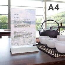 Купить A4/A5 вертикальный/горизонтальный стол Дисплей 210*297 Конференц-зал Настольный держатель меню Дисплей для ресторана акрил ясно держатель