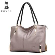 FOXER бренд для женщин корова кожаные сумочки женская сумка Роскошные дизайнерские леди Tote большой ёмкость молния Сумочка для