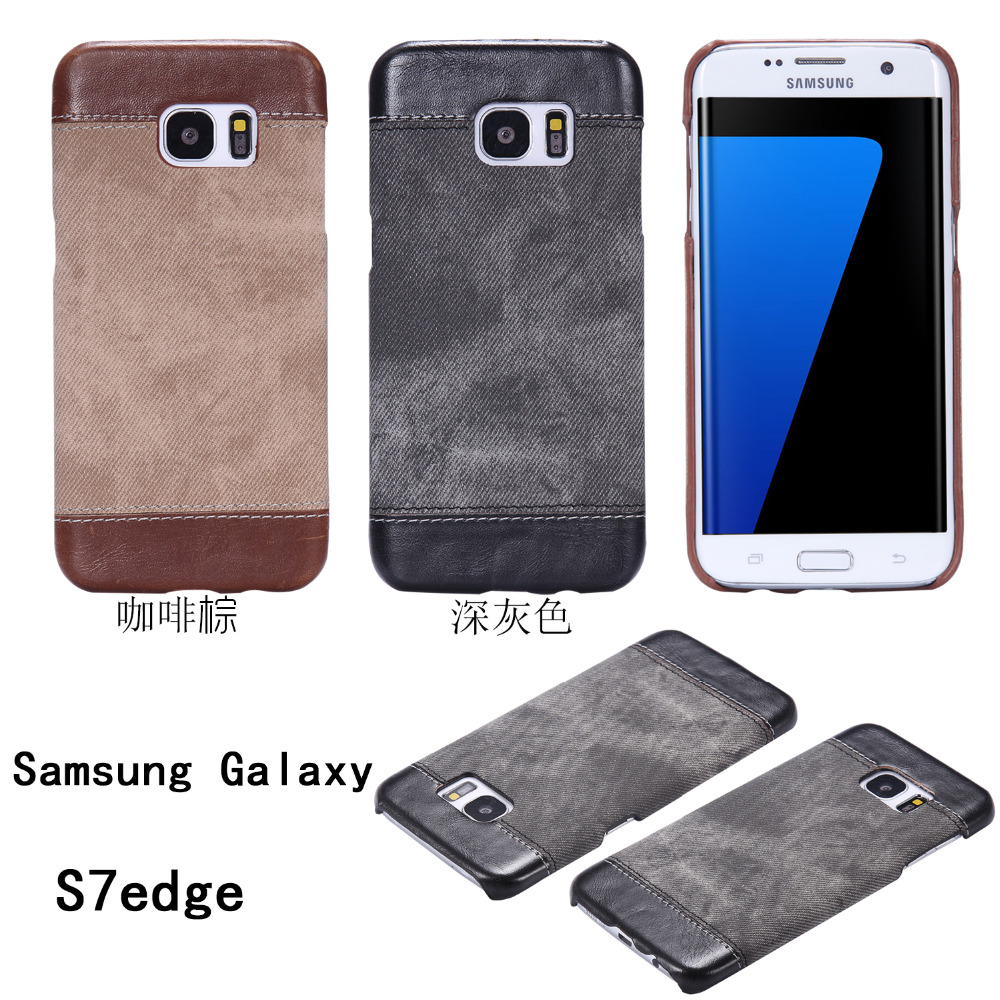 S7 Edge Luxury Jeans Pattern Back Cover For Samsung Galaxy S7 Edge Quality Phone Case for sansung sumsung galaxi galaksi gelaksi
