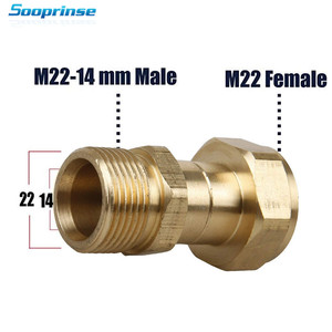 Image 5 - Sooprinse шарнирное соединение для мойки высокого давления, не требующий шлангов пистолет, метрическое соединение против закручивания M22 14 мм 3000 PSI 2020