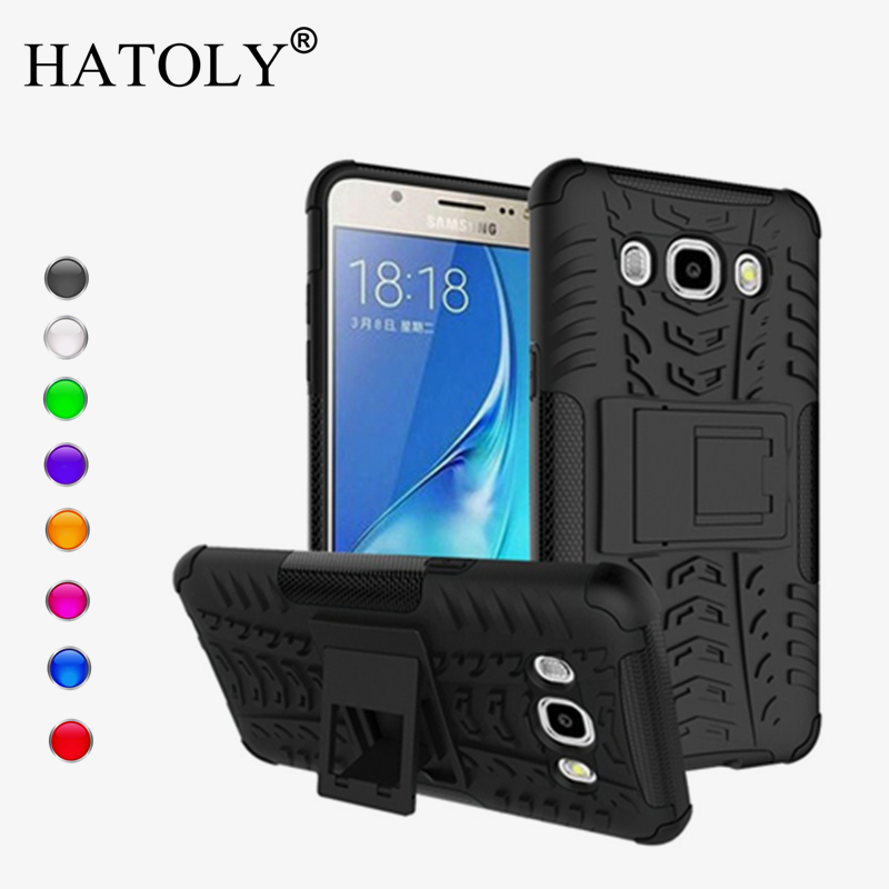 For <font><b>Cover</b></font> <font><b>Samsung</b></font> <font><b>Galaxy</b></font> <font><b>J5</b></font> <font><b>2016</b></font> <font><b>Case</b></font> Anti-knock Heavy Duty Armor Stand <font><b>Cover</b></font> Silicon Phone Bumper <font><b>Case</b></font> for <font><b>Samsung</b></font> <font><b>J5</b></font> <font><b>2016</b></font> J510 image