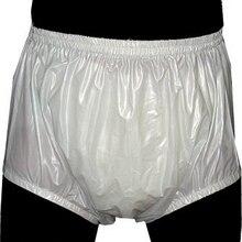 Shorts Underwear Plastic Pants Pvc Fuubuu2201-White-S-2pcs Boxers Pull-On Men