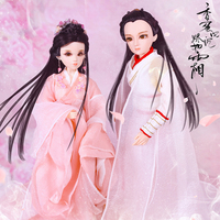 Handmade 34CM Ashes of Love JINMI and XUFENG 1/6 Bjd Dolls 14 Jointed Chinese Ancient Costume Lover Couple Dolls Birthday Gift