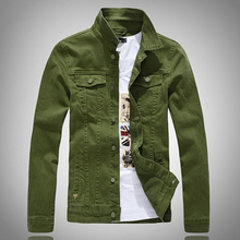 Compare Prices on Green Jean Jacket- Online Shopping/Buy Low Price ...