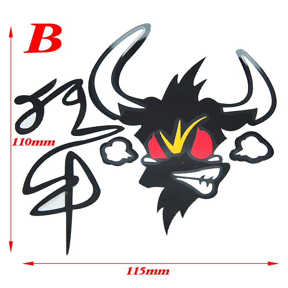 identity HOT car styling PVC Mad cow Peking opera Reflective sticker for Car Rear View Mirror motorcycle stickers