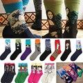Многоцветный Vintage Смешные Носки Женщины Стильный Мона Лиза Дэвид Звездное Улице Милый Искусства Носки Девушки 2017 Знаменитой Картины Calcetines