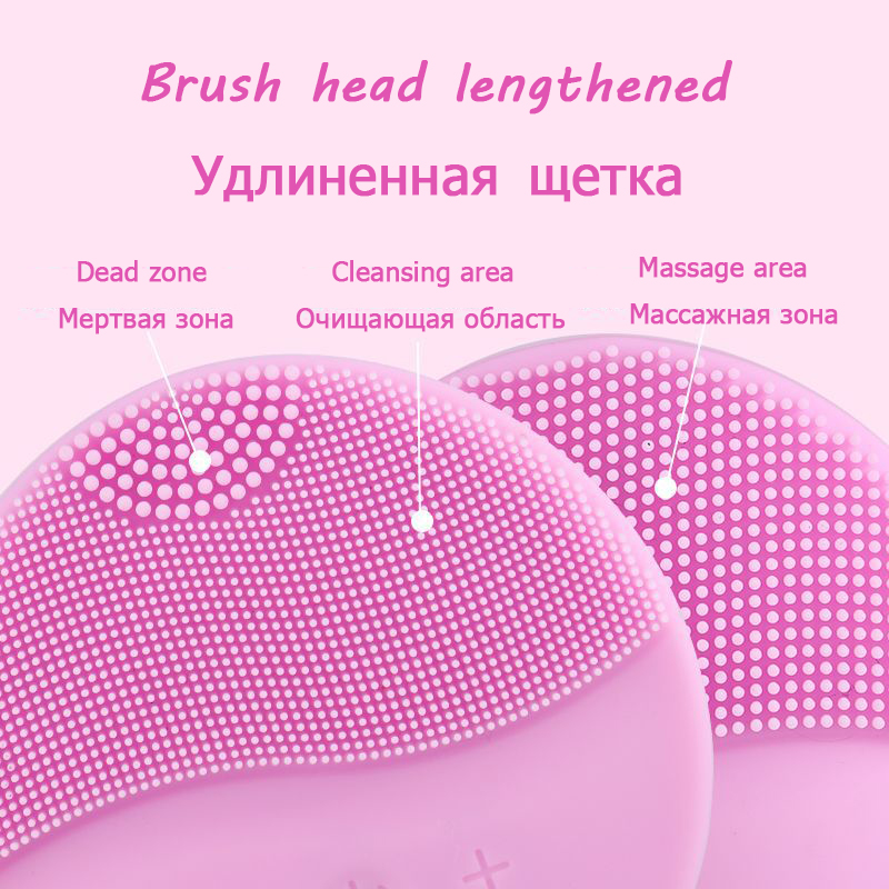 Electric-cleansing-instrument-Silicone-cleansing-instrument-ultrasonic-electric-face-pores-clean-waterproof-beauty-instrument (1)