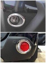 4 шт. ABS Chrome передний и задний Туман свет лампы Крышка Накладка для Nissan X-Trail X Trail T31 2011 2012 2013 автомобиль-Стайлинг Интимные аксессуары