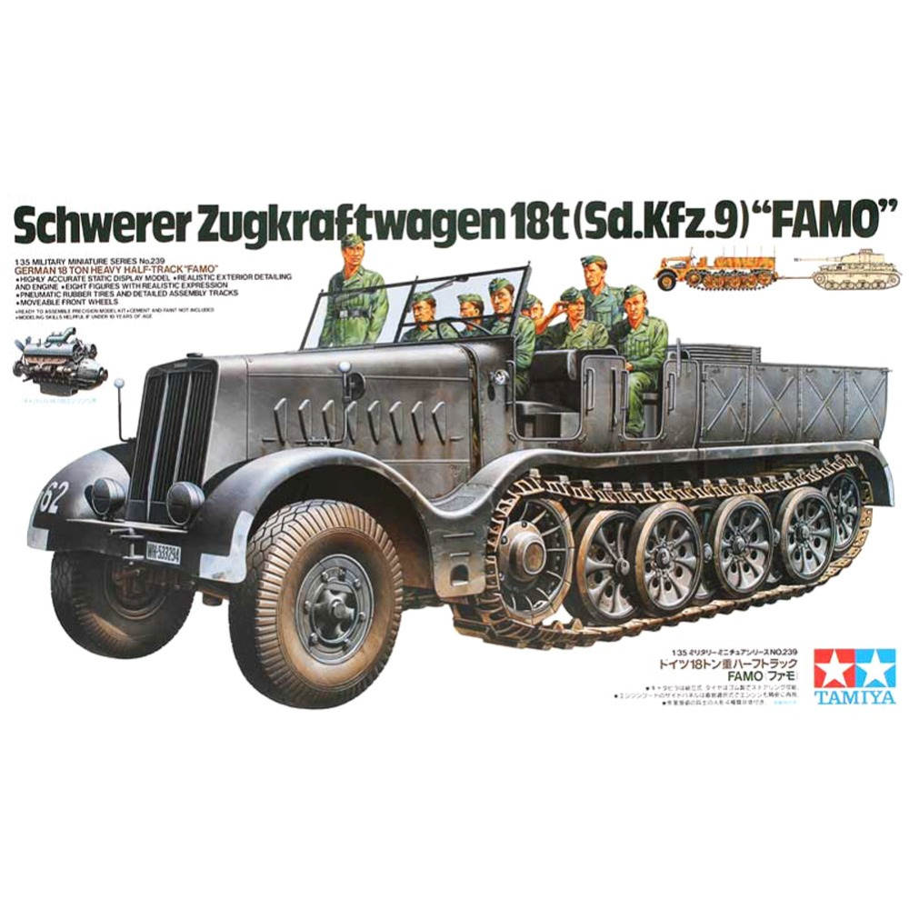 OHS Tamiya 35239 1/35 German 18 Ton Heavy Half-Track Famo Sd Kfz 9 Assembly AFV Model Building Kits oh tobyfancy tamiya 1 35 ww2 german steyr type 1500a 01 military miniature ready to assembly model kit