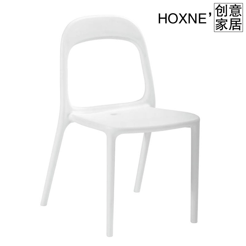 White Plastic Dining Chairs 100 Images Clear Dining