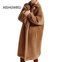2019 Autumn and Winter New Women's Imitation Fur Coat In The Long Section of The Windbreaker Thick Warm Fashion Jacket Tq030 2018 new girls in the winter of the south korean version of the thick down jacket with a long coat in the hair collar and jacket