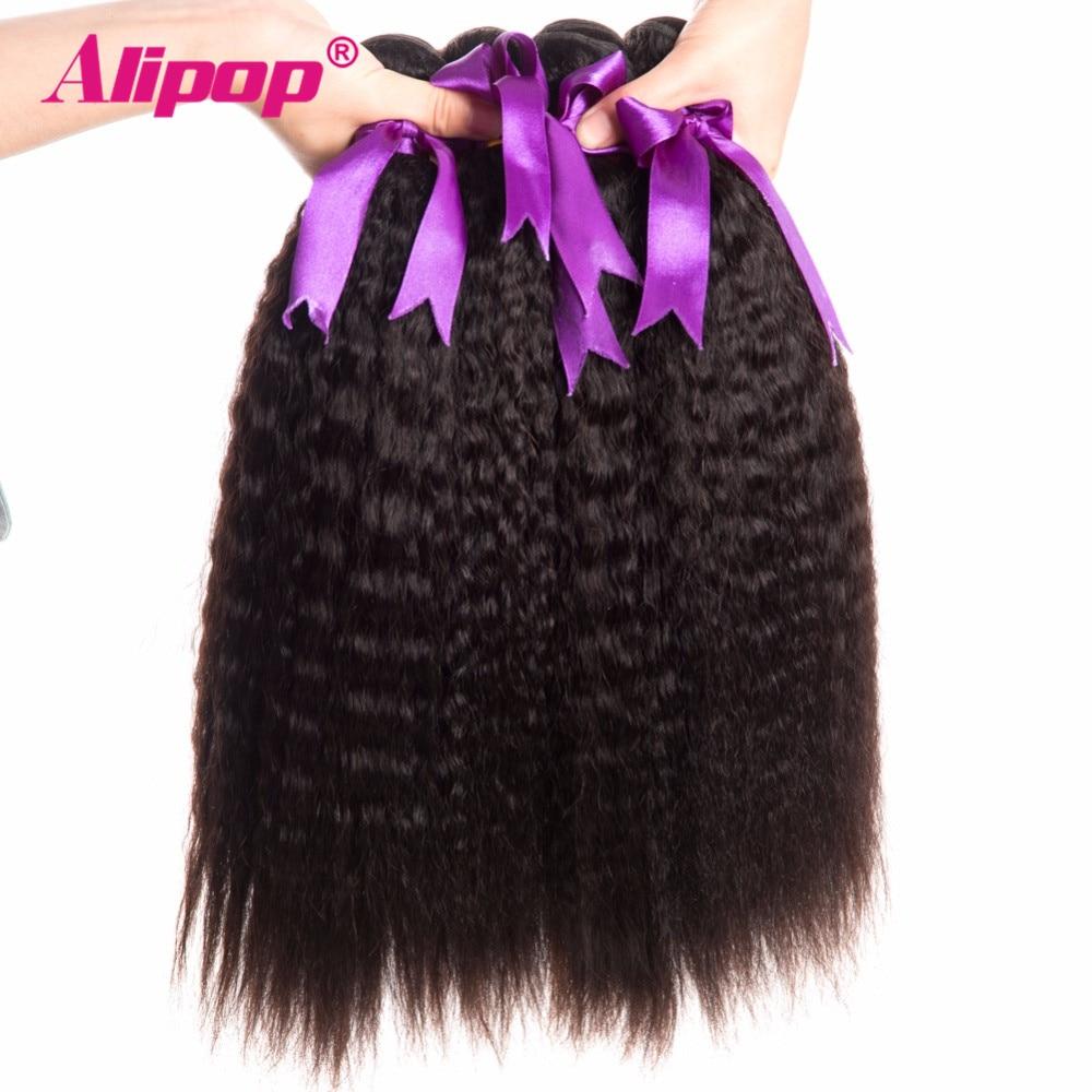 Peruvian Kinky Straight Hair Bundles Human Hair Bundles Non Remy Hair Extensions ALIPOP Natural Black Color