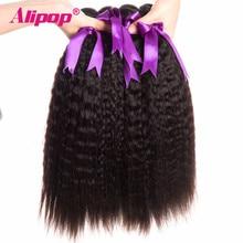 Peruvian Kinky Straight Hair Bundles Human Hair Bundles Non Remy Hair Extensions ALIPOP Natural Black Color 1 Bundle Can be Dye
