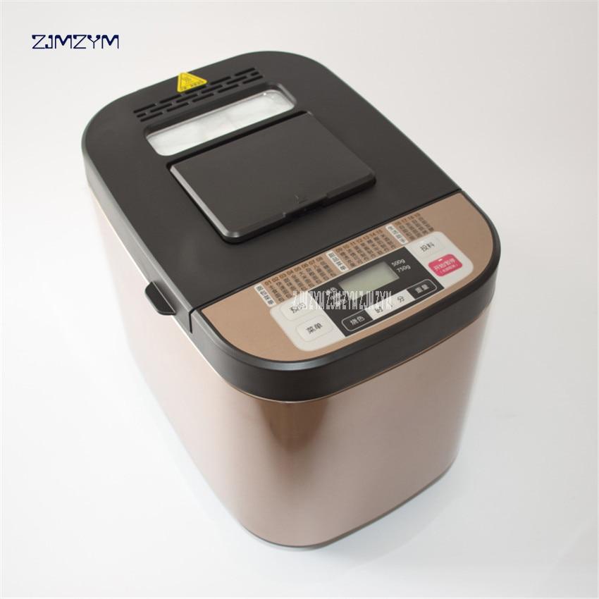 Aliexpress.com : Buy MM ESC1510 bread machine home ...