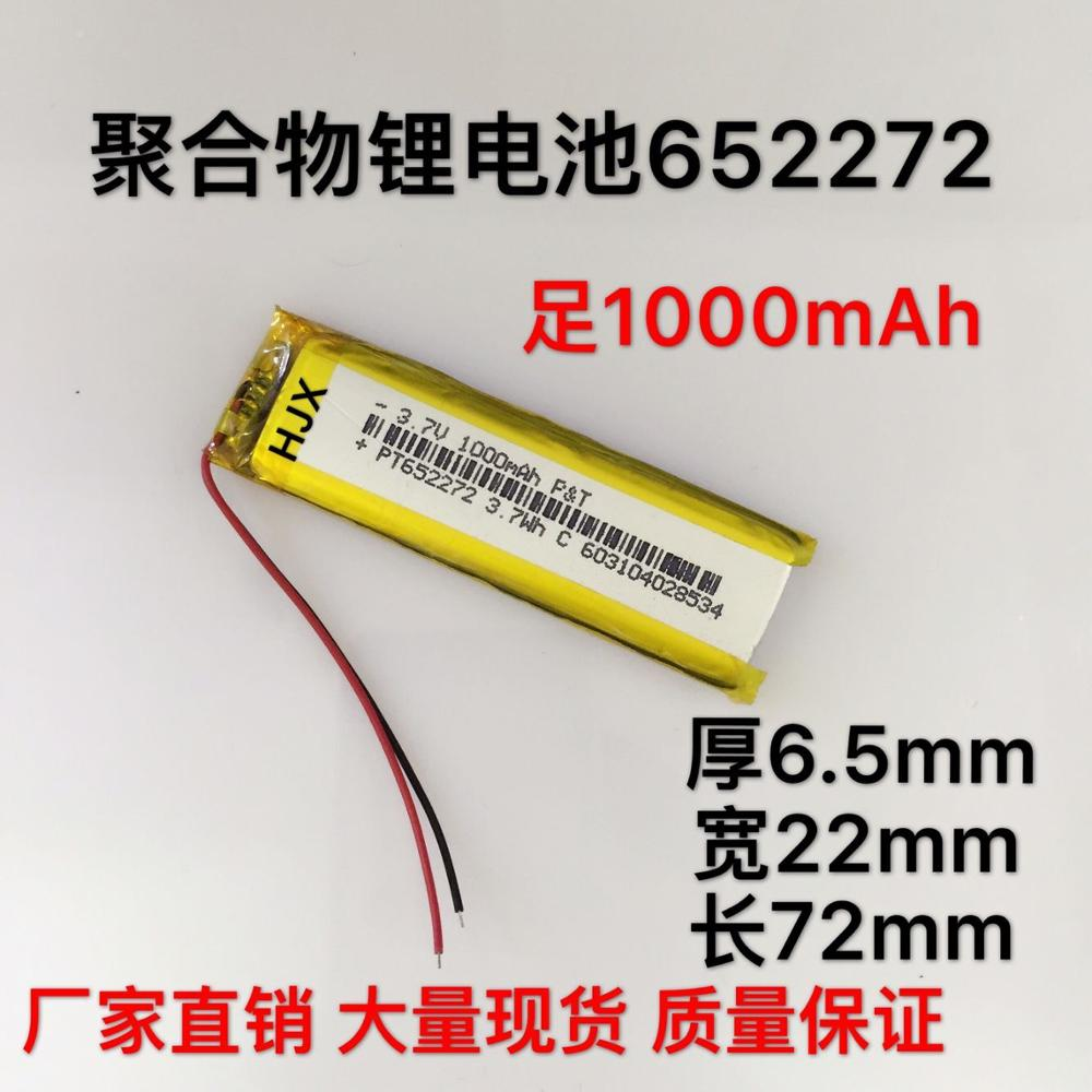 Polymer lithium battery, 652272 LED light bar, long strip flashlight, digital medical equipment, lithium battery
