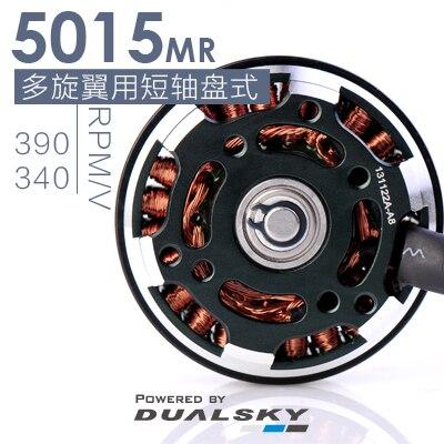 Dualsky brushless motor remote control aircraft fixed XM5015MR 390KV 340KV short axis motor