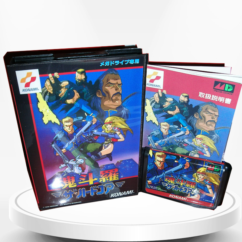 Contra Hard Corps Japan Cover with Box and Manual for MD MegaDrive Genesis Video Game Console 16 bit MD card