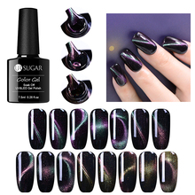 UR SUGAR Holographic Chameleon Cat Eye Magnetic Gel Polish 7.5ml Soak Off UV Nail Art Varnish Black Base Needed