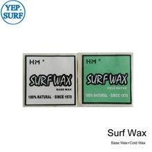 SUP Board Surfboard Wax Surf Favorable Combo Base Wax+Cold Water