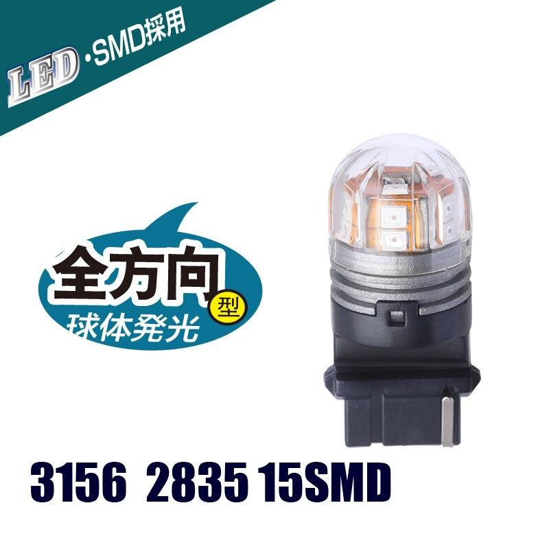 3156 2835 Avtomobil Yük maşınları LED Əyləc İşıqları Ön - Avtomobil işıqları - Fotoqrafiya 1