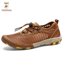 VESONAL Brand Casual Breathable Summer Air Mesh Shoes Men Comfortable Hot Sale 2017 Walking Light Footwear Adult Male Slip Ons