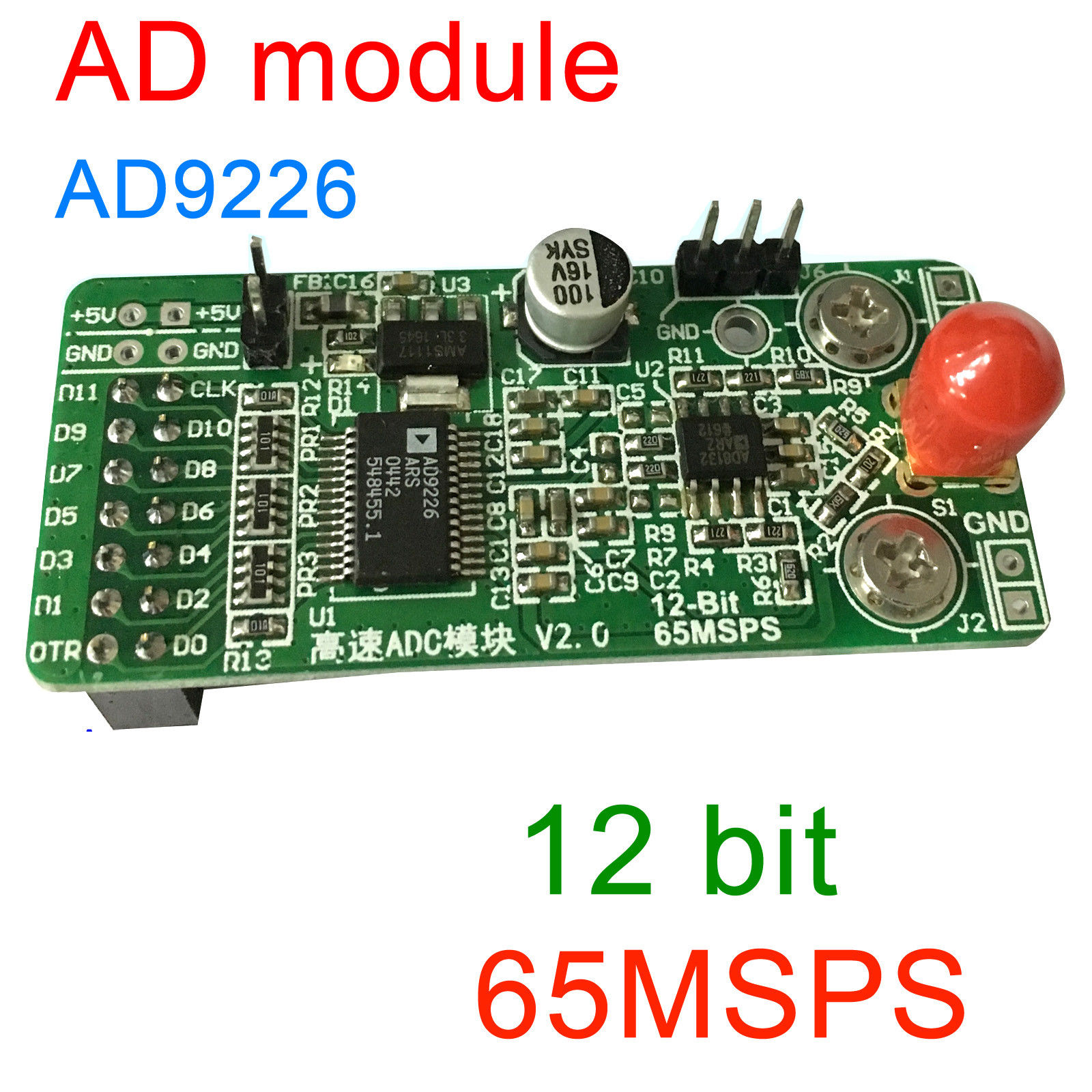 High-Speed AD Module AD9226 MSPS ADC 12bit FPGA Development Board Expansion 65MSPS Data Acquisition