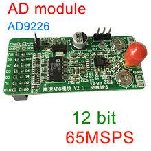 高速 ad モジュール AD9226 msps adc 12bit fpga 開発ボード拡張 65 msps データ収集