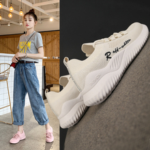 2019 Mesh Socks Women Sneakers Fashion Wedges Casual Sports Shoes Woman Running Female Sneakers  кроссовки женские кроссовки женские синие
