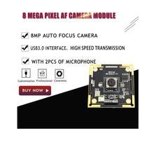 Usb модуль камеры micro usb30 датчик imx179 с автофокусом 8