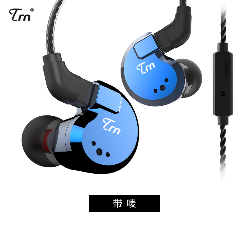TRN V80 2DD+2BA Hybrid In Ear Earphone HIFI DJ Monitor Running Sport Earphone Earplug Headset With 2PIN Detachable TRN V20/V60 3