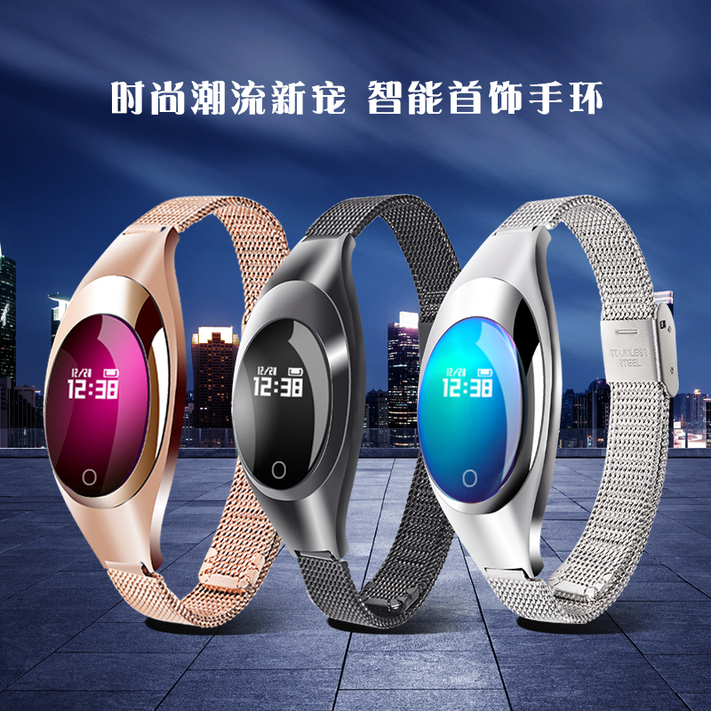 Smartch Z18 Smart Band Android Ios Z18 Blood Pressure Heart Rate Monitor Wrist Watch Luxurious Watch Women Gift