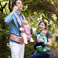 2017 Free Shipping luxury 8 in 1 hipseat ergonomic baby carrier  baby sling backpack Kangaroos for children baby wrap