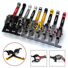 Motorcycle Adjustable Brakes Clutch Levers Set Motorbike brake For yamaha tmax 500 tmax 530 all years
