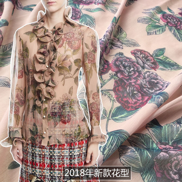 2018 New pattern in spring and summer Leaf pattern fabric wholesale advanced digital printing clothing fabric wholesale