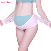 Happy Cherry Pregnant Belt Maternity Support Gestante Pregnancy Belly Band Postpartum Recovery Shapewear