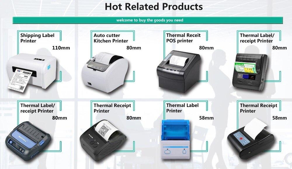 thermal printer catogue