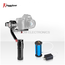 Kingjue VS-3SD handheld 3 gimbal axis stabilizer with quick release plate for Nikon Canon Sony camcorder DSLR Mirrorless cameras