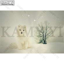 Алмазная 5d картина «Снежный Медведь» полноразмерная/круглая