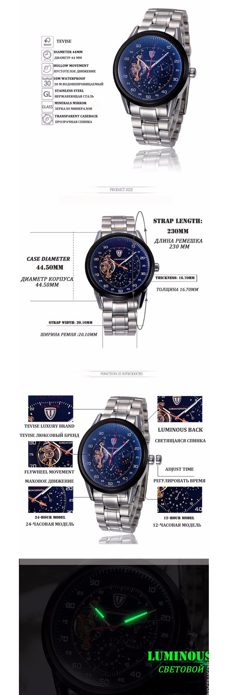 HTB1.q7LadfvK1RjSspoq6zfNpXa7 TEVISE Automatic Watch Men's Watches Tourbillon Mechanical Skeleton Watch Men Self-Wind Waterproof Male Clock Relogio Masculino