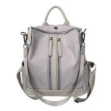 Новый 2017 Ткань Оксфорд Для женщин Рюкзаки модные однотонные Школьные сумки для девочки сумка Для женщин рюкзак холст Рюкзаки для Ipad